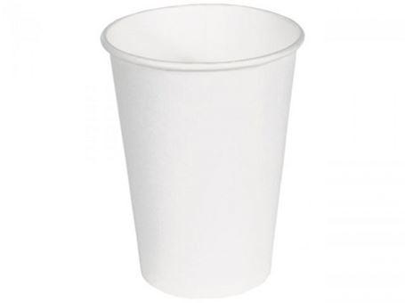 Koffiebeker - M - 210ml - onbedrukt