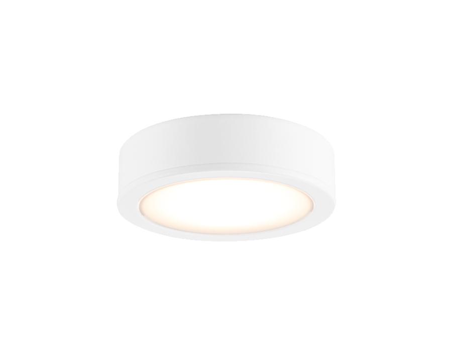 Küchenstrahler LED - Erweiterung - 270 lm - IP20 - weiß