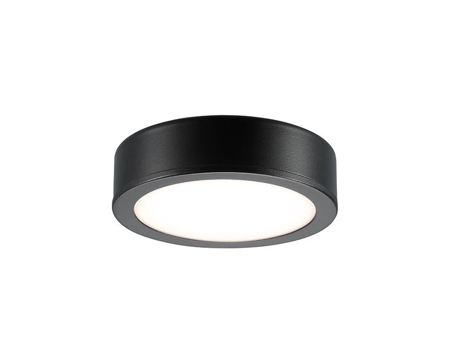 Küchenstrahler LED - Erweiterung - 270 lm - IP20 - schwarz