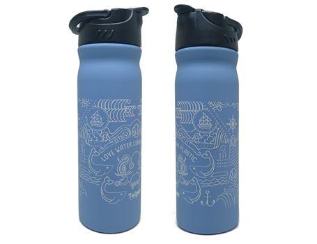 Trinkflasche Ocean - Blau 500ml